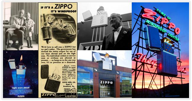 Zippo istorija